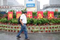 迎19大 上海街頭濃濃政治味