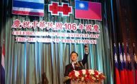 駐泰國代表處舉行雙十國慶酒會