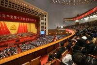 中共19大開幕 習近平報告受矚目(2)
