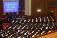 中國大陸各地黨代表出席19大