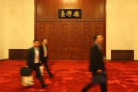 中共19大  台灣團搞神秘未開放採訪