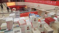 梅地亞新聞中心政令書籍免費取用