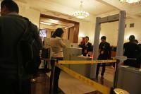中共19大 人民大會堂入場需安檢