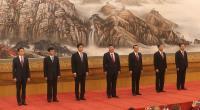 中共政治局7常委亮相