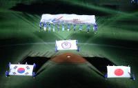 亞冠賽開幕 東京巨蛋聲光吸睛