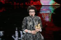 金馬54 俠女徐楓獲終身成就獎(1)