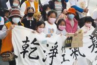 高雄反空污大遊行 民眾口罩標語表訴求