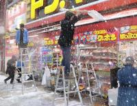 日本關東降下雪 商店店員清除積雪