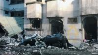 花蓮強震 國盛六街大樓傾塌搜救中