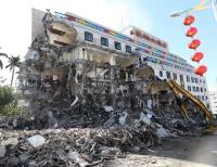 花蓮統帥大飯店持續拆除