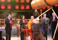 蔡总统与马英九同台撞钟