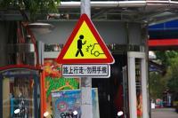 宣導行人勿用手機 中市路口設警示牌