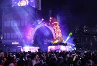 2018台北燈節正式開幕