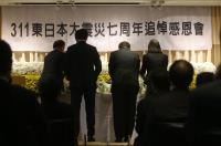 三一一大地震7週年 日僑在台追悼感恩