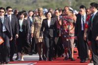 蔡總統抵史瓦濟蘭 史王親迎