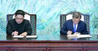 兩韓峰會重大成果 正式簽署板門店宣言