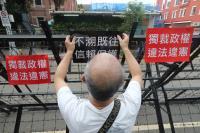 反軍改團體立院外表訴求