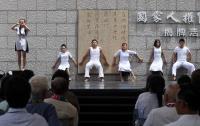 國家人權博物館演出 舞者腳底起水泡(2)