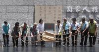 國家人權博物館揭牌儀式  蔡總統出席