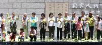 蔡總統出席國家人權博物館揭牌(1)