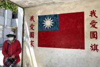 白色恐怖綠島紀念園區壁畫標語(1)