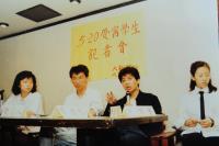 520農運 當年台大新聞社長徐永明對外發聲