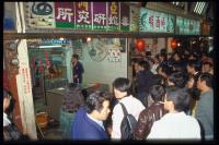 不敵時代洪流 亞洲蛇肉店將熄燈(2)