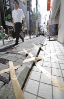大阪強震道路受損