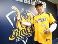 李振昌加盟中信兄弟 披背號34號球衣