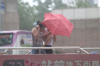 台北風雨增強