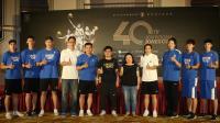 第40屆瓊斯盃籃球邀請賽將登場(3)