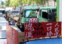 大貨車業者環保署前抗議