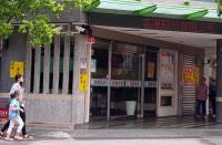 日統客運擬售斗六總站大樓 不排除結束營運