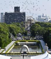 廣島市和平公園舉辦原爆紀念典禮