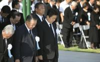 廣島原爆和平紀念典禮 安倍晉三出席致哀