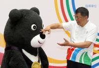 世大運週年  重現柯文哲熊讚彈鼻子