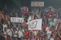 亞運棒球中華勝南韓 球迷嗨(1)