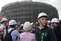 民進黨議員視察大巨蛋