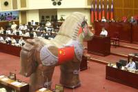 木馬進台北市議會