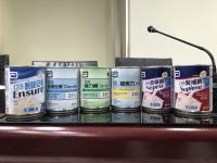 亞培6產品疑變質下架