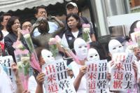 台南市慰安婦人權協會抗議