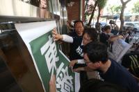 國民黨立委促轉會前抗議