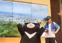 柯文哲與熊讚戴VR眺望台北