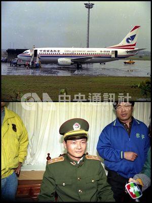 大陆男子林文强(下图中)劫持中共「西南航空公司」(上图)客机来台。(中央社档案照片)