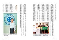 【 輯三 朝陽科大 】