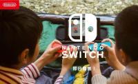 任天堂switch上市 三種玩法官網說分明