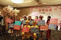 台北春季旅展将登场 国内外行程好康优惠多