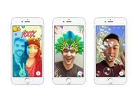 臉書Messenger推每日隨手拍  內建5千種特效