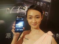 華為保時捷手機Mate 9登台 限量300台