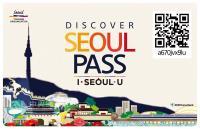 首尔市将推外国人专用2日卡  旅游更便利